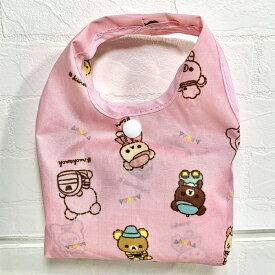 リラックマ エコバッグ(収納できるミニバッグ付き)ピンク CEB9-RK-PK 肩掛けOK♪ お買物バッグ コンビニバッグ レジ袋 折りたたみ コンパクト サンエックス【あす楽】