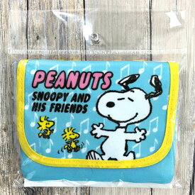 スヌーピー「ポケットポーチ」(ブルー)クリップ付き 小物入れ 可愛い ES186B 【あす楽】