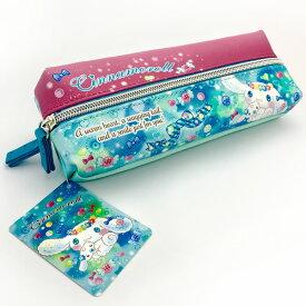 シナモロール 両面フリーポーチ CRF1-CN 筆箱 ペンポーチ 小物入れ サンリオ【あす楽】