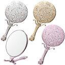 SALE Y-1505 トゥウィンクルミラー ハンド&スタンドミラー 手鏡 TwinkleHand&StandMirror ギフト 売れ筋 きれい お…