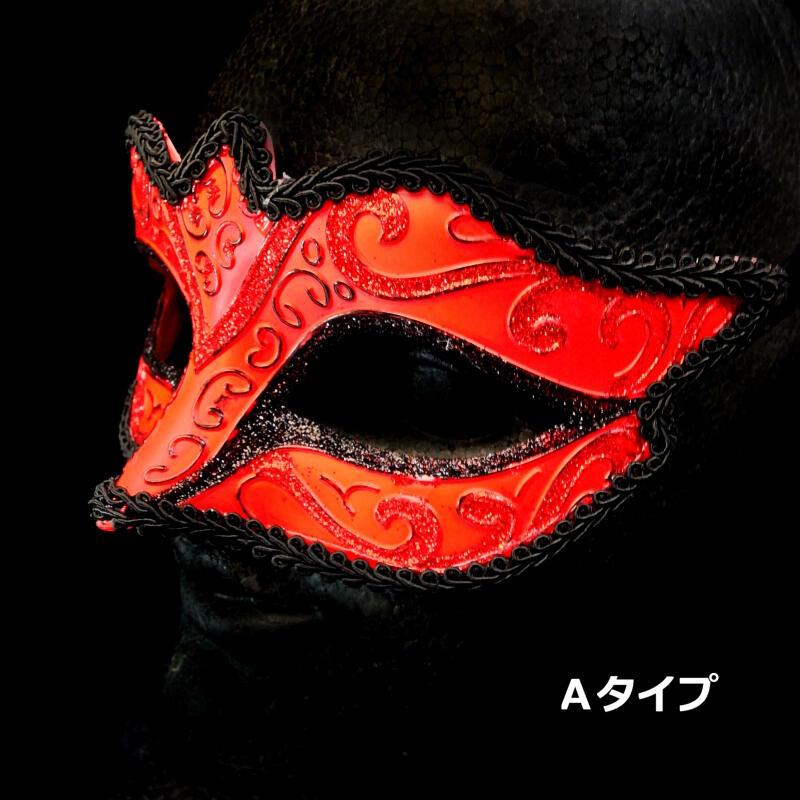 送料無料♪仮面Aタイプ 仮面舞踏会 masquerade 仮面 マスク コスプレ マスカレード マスク お面全6種♪代引は別途送料
