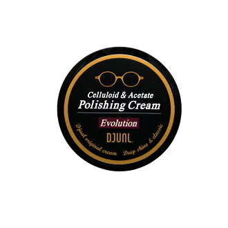 DJUAL Celluloid & Acetate Polishing Cream - Eyeglass Frames Cleaner