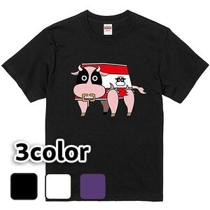 Tシャツ 半袖 大きいサイズ 5.6オンス 缶詰シリーズ コンビーフ/S M L 2L 3L 4L 5L 6L 7L/キングサイズ対応