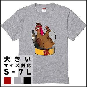 大きいサイズ メンズ Tシャツ 半袖 缶詰シリーズ 焼き鳥 5.6オンス/S M L 2L 3L 4L 5L 6L 7L/キングサイズ対応