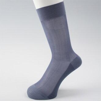 NAIGAI - 男士商务袜 / 西装袜 / 抗菌消臭 / 2204-263 / 日本制 / 所有产品均享10倍积分 !!
