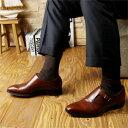 ナイガイ SUPERIOR(スーペリオール) シルク( 絹 )100% 高級 靴下 メンズ 無地クルー丈 ソックス 男性 メンズ プレ…