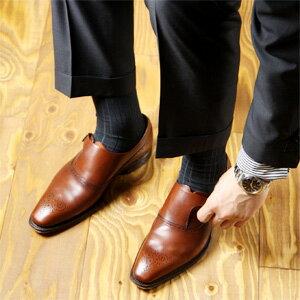 ナイガイ SUPERIOR(スーペリオール) メリノウール 毛100% 高級 靴下 メンズ 無地リブ ソックス 男性 メンズ プレゼント 贈答 ギフト2231-371ポイント10倍
