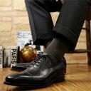 ナイガイ SUPERIOR(スーペリオール) 海島綿 シーアイランドコットン 高級 靴下 綿100% メンズ クルー丈 ソックス 2232-299ポイント10倍