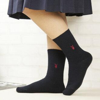 PLAYBOY - 校服袜女士中筒袜 / 刺绣标志 / 18cm长 / 3722-641 / 所有产品均享10倍积分 !!