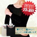 アウターにひびかない!ウォームインナーナイガイ conceptレディス綿混7分袖 丸首 制電加工 126-0010ポイント10倍