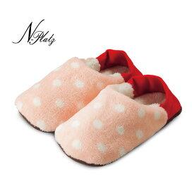 セール!72%OFFN-platz (エヌ・プラッツ) レディース 折り畳み式 ルームシューズ スリッパ 冷え症対策 暖かい裏ボア 旅行/出張用 かわいい ドット柄