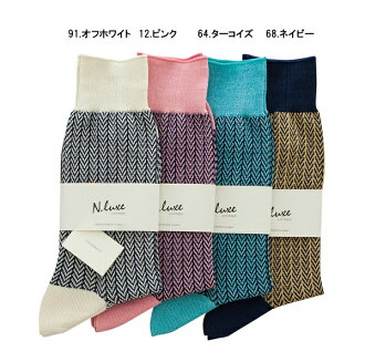 使用美濃日本紙(minowashi)襪子美濃日本紙的日本製造的襪子內外N.luxe(enuryukusu)by SUPERIOR人短襪襪子男性人禮物贈答禮物2232-511點數10倍