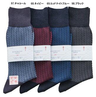 """使用美濃日本紙(minowashi)襪子美濃日本紙的""""日本的襪子""""內外concept(概念)男子的短襪襪子男性人禮物贈答禮物2382-611點數10倍"""