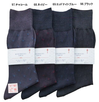 """使用美濃日本紙(minowashi)襪子美濃日本紙的""""日本的襪子""""內外concept(概念)男子的短襪襪子男性人禮物贈答禮物2382-612點數10倍"""