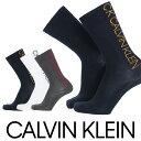 セール!30%OFFCalvin Klein ( カルバンクライン )Casual メンズ ソックスサイドロゴ クルー丈 ソックス メンズ カジュアル 靴下男性 メンズ プレゼント 贈答 ギフト2542-115ポイント10倍