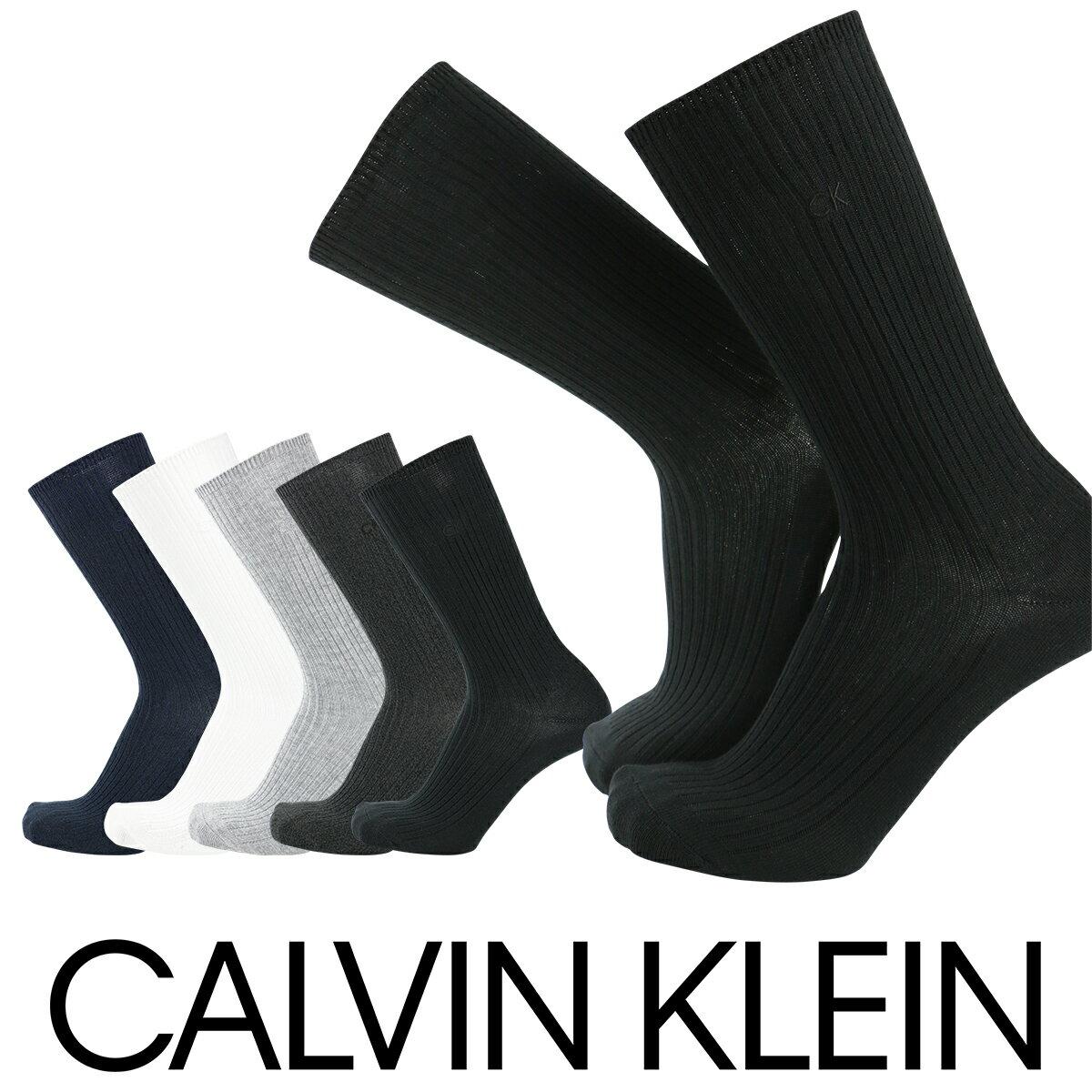 Calvin Klein ( カルバンクライン )カジュアル ロゴ刺繍(片面刺繍) ウール混リブ クルー丈 ソックス メンズ ソックス 男性 メンズ プレゼント 贈答 ギフト2542-181ポイント10倍
