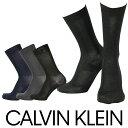 決算セール!46%OFFCalvin Klein ( カルバンクライン )Support Fit サポートフィット設計 適度にフィット ピンドット 着圧 クルー丈 ソックス ムクミ エコノミークラス症
