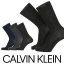 セール!30%OFFCalvin Klein ( カルバンクライン )Dress ビジネス 消臭加工 太リブメンズ クルー丈 ソックス 靴下 …