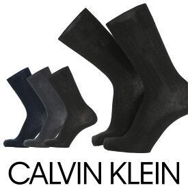 セール!30%OFFCalvin Klein ( カルバンクライン )Dress ビジネス 消臭加工 太リブメンズ クルー丈 ソックス 靴下 2562-123男性 メンズ プレゼント 贈答 ギフトポイント10倍