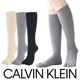 Calvin Klein ( カルバンクライン )綿混 着圧 (20hPa) ハイソックス丈 5本指 レディス ソックス つま先かかとに消臭糸使用引き締め効果 女性 レディス 靴下 3265-307 サポートフィット