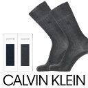【送料無料】Calvin Klein ( カルバンクライン )Dress ビジネス ロゴ刺繍 リブ クルー丈 ソックス ブランド靴下2足組ギフトセット メンズ ソックス オールシーズン用 靴下男性 メ