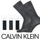 Calvin Klein ( カルバンクライン )Dress ビジネス ロゴ刺繍 リブ クルー丈 ソックス ブランド靴下3足組ギフトセット メンズ ソックス オ...