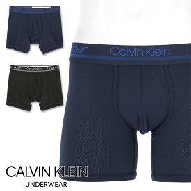 【期間限定|クーポン30%OFF】【さらに1枚プレゼント!】Calvin Klein CK Active Mesh Micro カルバンクライン アクティブメッシュマイクロ ボクサーパンツ5360-2175 NB2175日本サイズ(M・L・XL)男性 メンズ プレゼント 贈答 ギフト