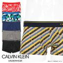 【セール!36%】Calvin Klein CK one Micro カルバンクラインマイクロ ローライズボクサーパンツ5360-2225 NB2225日…