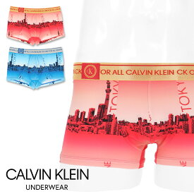 セール!44%OFFCalvin Klein CK one Limited Edition TOKYO Skyline カルバンクライン リミテッドエディション マイクロ ローライズ ボクサーパンツ 53602444 NB2444日本サイズ(M・L・XL)男性 メンズ 紳士 プレゼント ギフト
