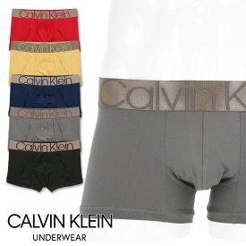 【期間限定|クーポン20%OFF】Calvin Klein ICON MICRO HIP BRIEFカルバンクライン アイコン マイクロ ローライズ ボクサーパンツ 53602540 NB2540日本サイズ(M・L・XL)男性 メンズ 紳士 プレゼント ギフト