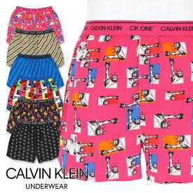 Calvin Klein CK one Woven Boxer カルバンクライン ウーブンボクサーコットン トランクス5360-2998 NB2998日本サイズ(M・L・XL)男性 メンズ プレゼント 贈答 ギフト
