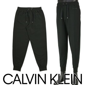 【送料無料】セール!50%OFFCalvin Klein Black Onyx Sleep Zip Up Jogger Pants カルバンクライン ブラック オニキス ストレッチ ジョガーパンツ5367-1426 NM1426ADASIAN FIT(日本サイズ)男性 メンズ プレゼント 贈答 ギフトポイント10倍