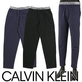 セール!50%OFFCalvin Klein Customized Stretch Loungewear カルバンクライン カスタマイズドストレッチ 綿混 スリープパンツ5367-1449 NM1449ADASIAN FIT(日本サイズ)男性 メンズ プレゼント ギフトポイント10倍