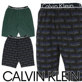 セール!50%OFFCalvin Klein ID Sleep カルバンクライン ID スリープショートパンツ5368-1347 NM1347日本サイズ(M・L)男性 メンズ プレゼント 贈答 ギフトポイント10倍