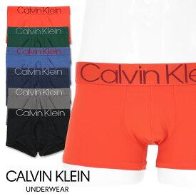 セール!50%OFFCalvin Klein Evolution Micro Low-rise Trunk カルバンクライン・エヴォリューション マイクロローライズ ボクサーパンツ男性 メンズ プレゼント 贈答 ギフト5368-1568 NB1568日本サイズ(M・L・XL)ポイント10倍