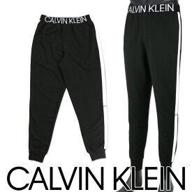 Calvin Klein Statement 1981 Lounge カルバンクライン・ステートメント ラウンジロング ジョガーパンツプレゼント 贈答 ギフト5369-1613 NM1613ADASIAN FIT(日本サイズ)ポイント10倍