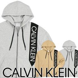 Calvin Klein Statement Graphic Lounge カルバンクライン・ステートメントグラフィック ラウンジコットン ジップアップ 長袖 パーカープレゼント 贈答 ギフト5369-1630 NM1630日本サイズ(M・L)ポイント10倍