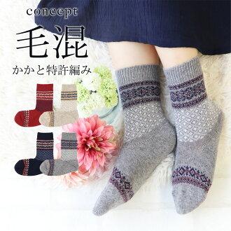 리넨 게재 상품 concept(컨셉) 나이가이 일본제 울모혼페아아이르속스 J∞QUALITY (J질) 인증 상품 발뒤꿈치를 감싸는 특허편 봐로 엇갈림을 방지 레이디스 여성용 양말 레그 솔루션3012-318포인트 10배