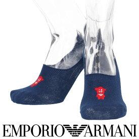 EMPORIO ARMANI エンポリオ アルマーニ日本製 マンガベア EMB刺繍 フットカバー カバーソックス メンズ カジュアル 靴下 男性 紳士 プレゼント ギフト02322275 公式ショップ 正規ライセンス商品