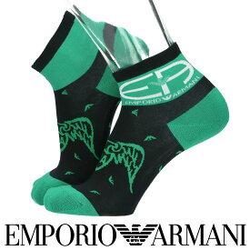 EMPORIO ARMANI エンポリオ アルマーニ日本製 40周年ロゴ&イーグルBOSS ショート丈 メンズ カジュアル 靴下 男性 紳士 プレゼント ギフト02322290
