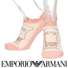 EMPORIO ARMANI エンポリオ アルマーニ日本製 サーファーベア プリント スニーカー丈 メンズ カジュアル 靴下 男性 紳士 プレゼント ギフト02322293
