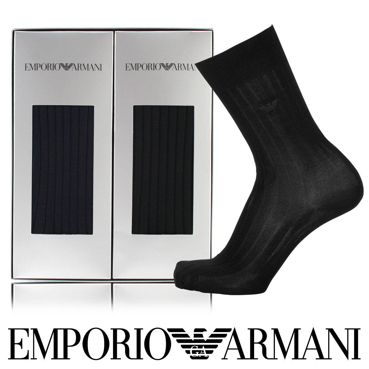 【送料無料】EMPORIO ARMANI ( エンポリオ アルマーニ ) メンズ ソックス オールシーズン用 靴下 Dress リブ クルー丈 ソックス ブランド靴下2足組ギフトセット男性 メンズ プレゼント 父の日 ギフトEA-2Pポイント10倍