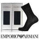 【送料無料】EMPORIO ARMANI ( エンポリオ アルマーニ ) メンズ ソックス オールシーズン用 靴下 Dress リブ クルー…