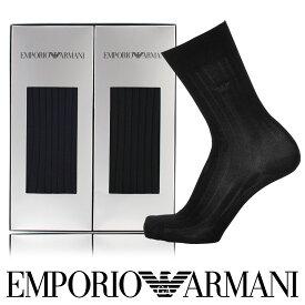 【送料無料】EMPORIO ARMANI ( エンポリオ アルマーニ ) メンズ ソックス オールシーズン用 靴下 Dress リブ クルー丈 ソックス ブランド靴下2足組ギフトセット男性 メンズ プレゼント 贈答 ギフト02492038(EA-2p) giftset