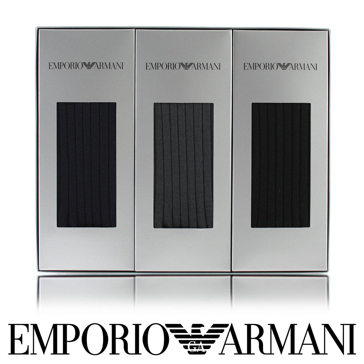 【送料無料】EMPORIO ARMANI ( エンポリオ アルマーニ ) メンズ ソックス オールシーズン用 靴下 Dress リブ クルー丈 ソックス ブランド靴下3足組ギフトセット男性 メンズ プレゼント 贈答 ギフトEA-3Pポイント10倍