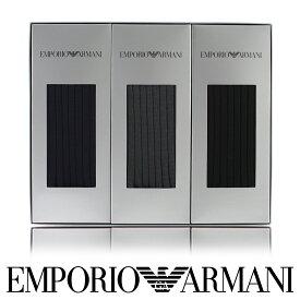 【送料無料】EMPORIO ARMANI ( エンポリオ アルマーニ ) メンズ ソックス オールシーズン用 靴下 Dress リブ クルー丈 ソックス ブランド靴下3足組ギフトセット男性 メンズ プレゼント 贈答 ギフトEA-3P