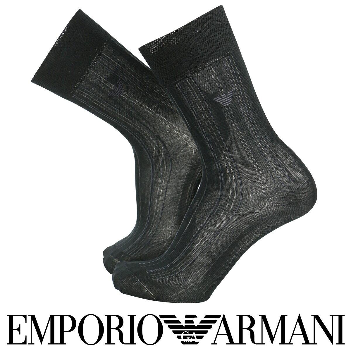 EMPORIO ARMANI ( エンポリオ アルマーニ ) 抗菌・防臭 綿混 メンズ ソックス 靴下 ロゴ刺繍 ストライプ クルー丈 ビジネスソックス男性 メンズ プレゼント 贈答 ギフト2312-375ポイント10倍
