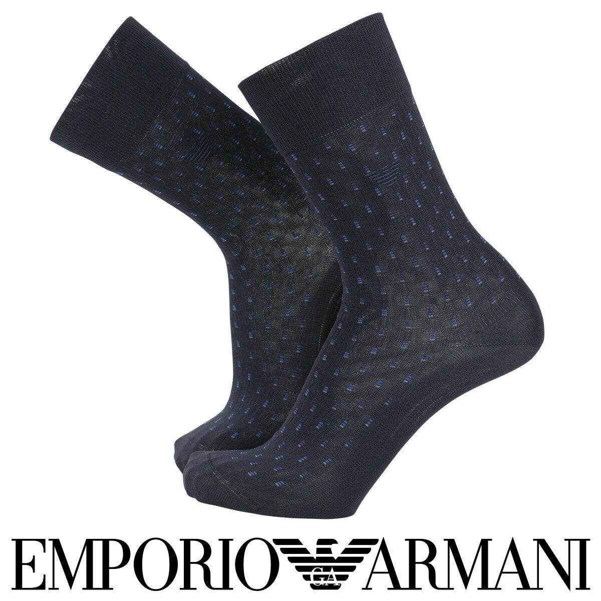 EMPORIO ARMANI ( エンポリオ アルマーニ )綿混 メンズ ビジネス ソックス 靴下 ロゴ刺繍 ドット柄 クルー丈 ソックス男性 メンズ プレゼント 贈答 ギフト2312-386ポイント10倍