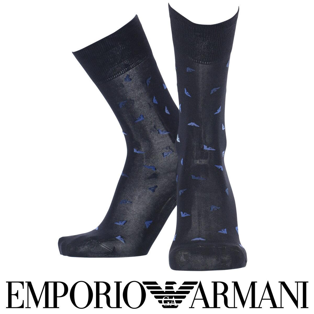 EMPORIO ARMANI ( エンポリオ アルマーニ )抗菌防臭 メンズ ソックス 靴下 イーグルロゴ ドット クルー丈 ビジネス ソックス男性 メンズ プレゼント 贈答 ギフト2312-388ポイント10倍