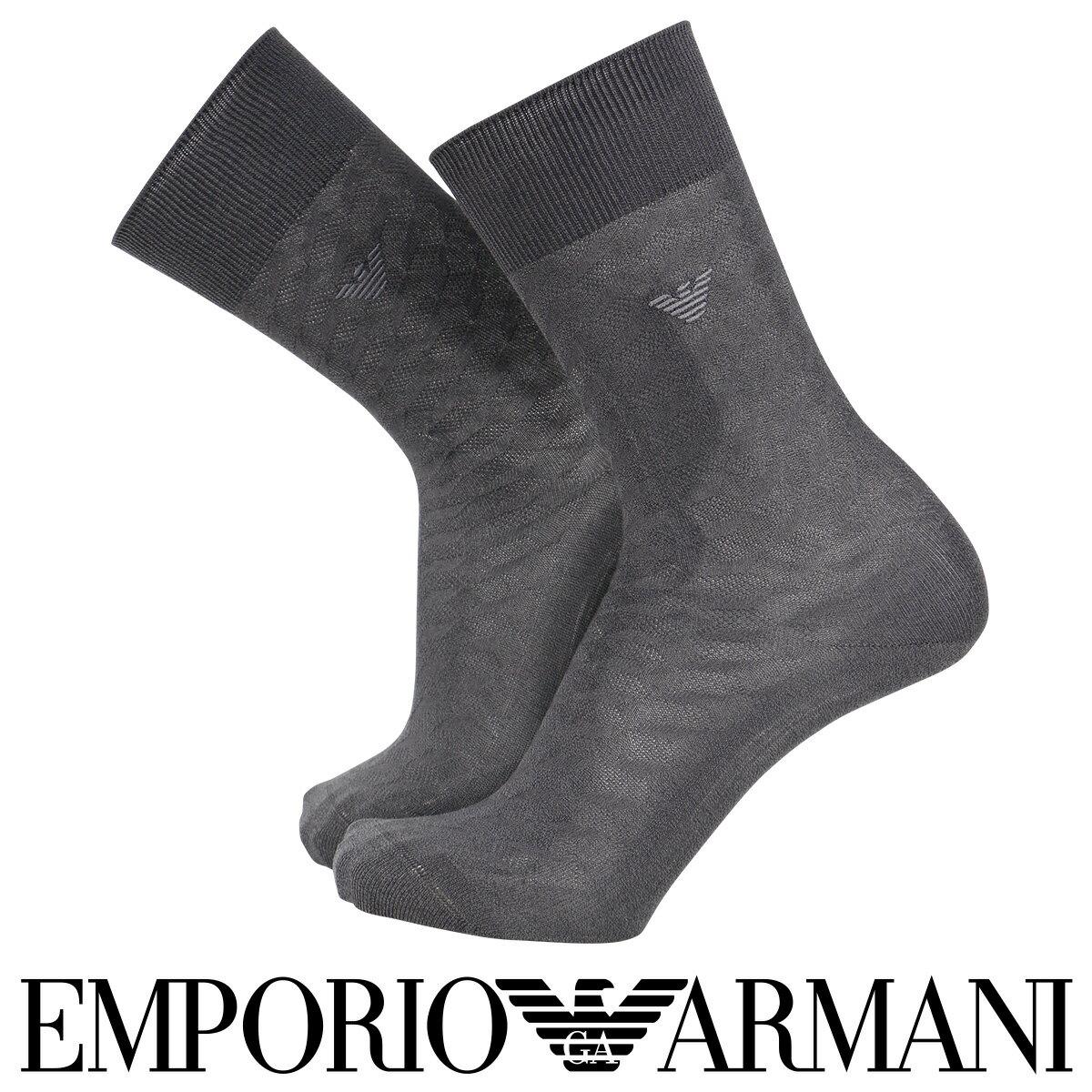 EMPORIO ARMANI ( エンポリオ アルマーニ )綿混 メンズ ビジネス ソックス 靴下 ロゴ刺繍 リンクス柄 クルー丈 ソックス男性 メンズ プレゼント 贈答 ギフト2312-399ポイント10倍